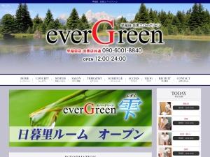 Screenshot of ever-green.tokyo