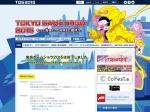 http://expo.nikkeibp.co.jp/tgs/2015/