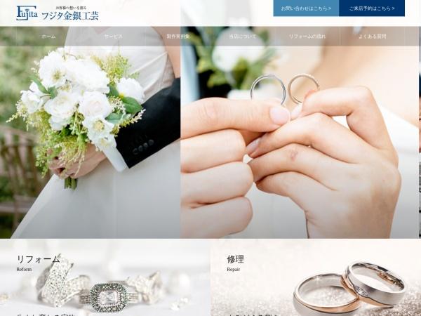 http://f-kingin.jp/