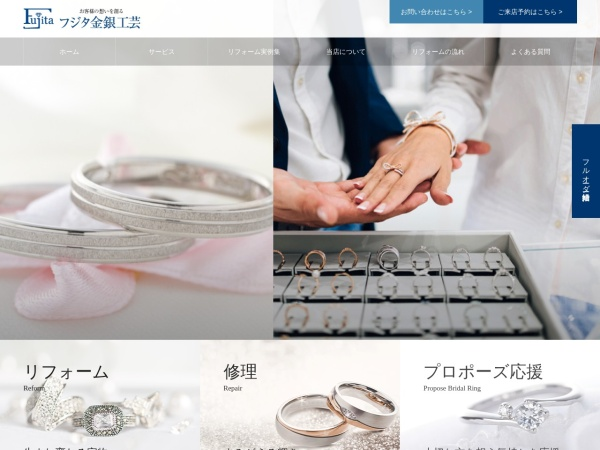 Screenshot of f-kingin.jp