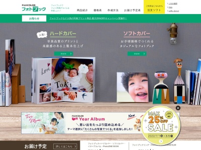 http://f-photobook.jp/