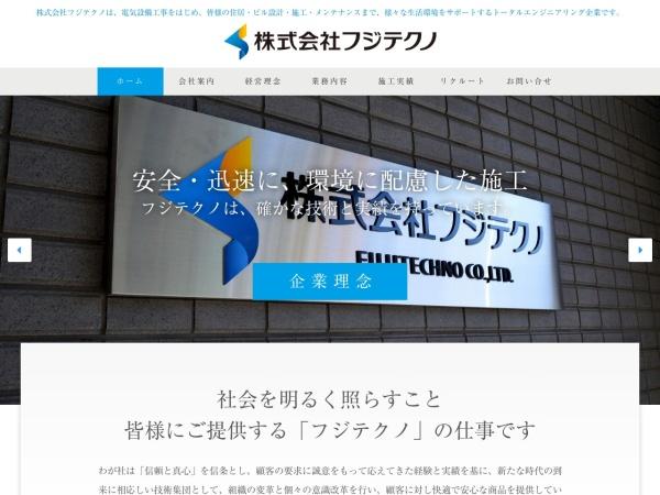 Screenshot of f-techno.com