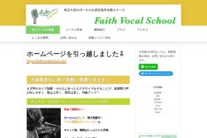 Faith vocal school