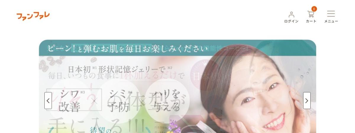 Screenshot of fanfare-shop.com