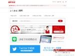 http://faq.buffalo.jp/app/answers/detail/a_id/15902