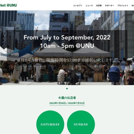 http://farmersmarkets.jp