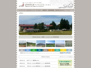 http://fc.oki-tama.jp/