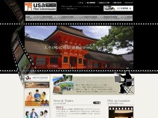 http://fc.usa-city.jp/