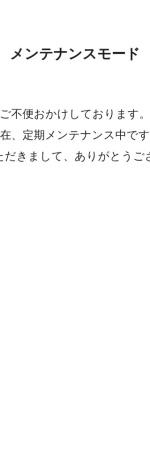 http://fcmegabu.com/maou-never/character