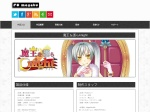 http://fcmegabu.com/products/maou/