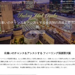 http://feeling-club.com/