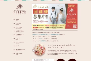 Screenshot of felice-s.com