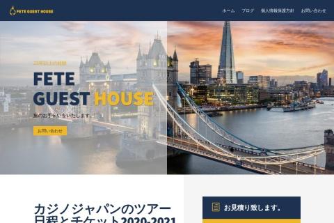 Screenshot of fete-guesthouse.com