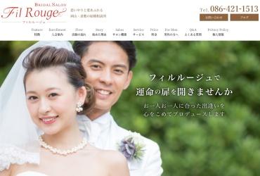 Screenshot of fil-rouge15.com