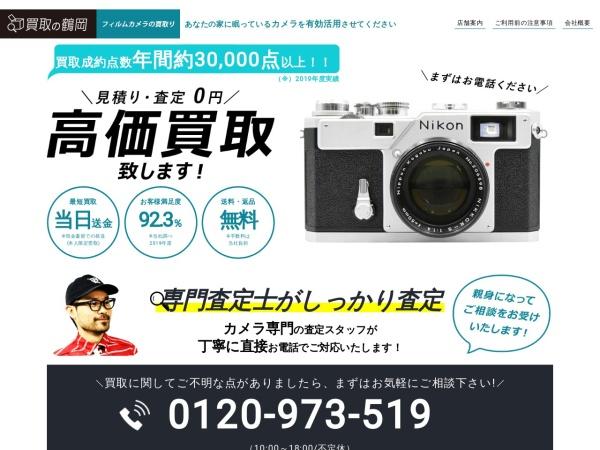 Screenshot of filmcamera.tokyo