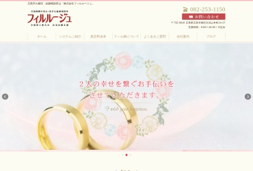 Screenshot of filrouge.co.jp