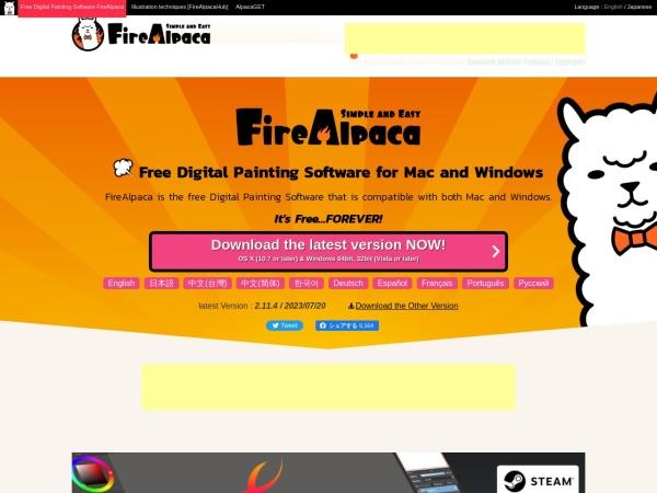 Screenshot of firealpaca.com