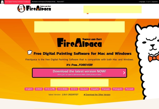 Screenshot of firealpaca.com