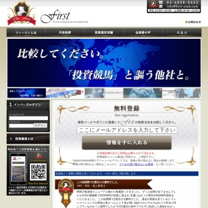 Screenshot of first-onek.com