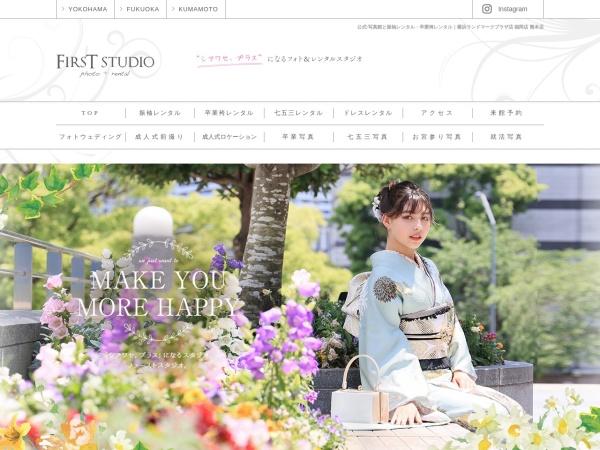 http://first-studio.jp