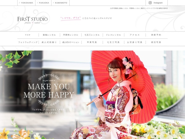 Screenshot of first-studio.jp
