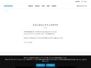 http://fishing.shimano.co.jp/product/rod/4602