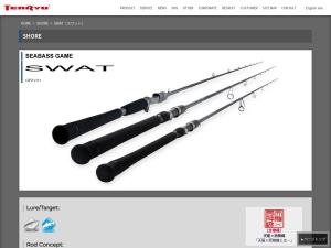 http://fishing.tenryu-magna.com/shore/swat.html
