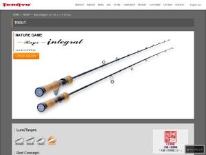 Screenshot of fishing.tenryu-magna.com