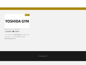 Yoshidagymセールスページ