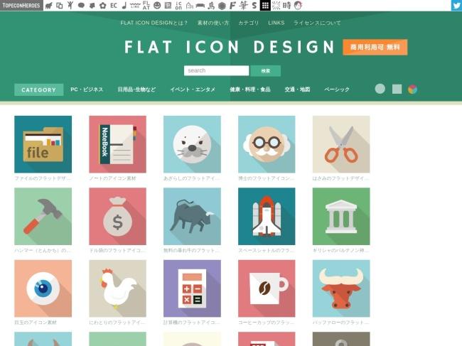 http://flat-icon-design.com/