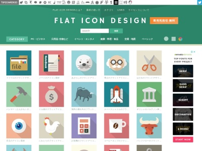 http://flat-icon-design.com