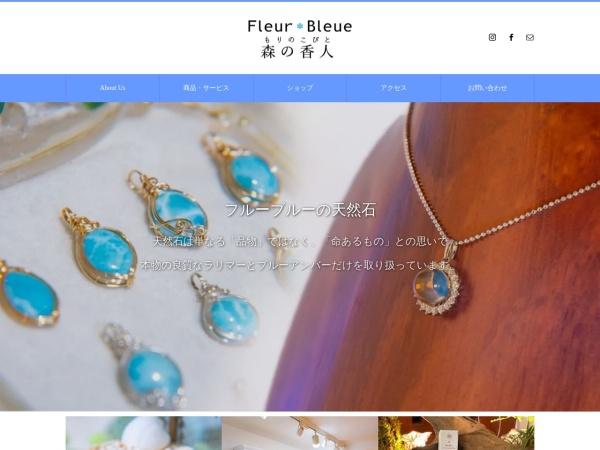 Screenshot of fleur-bleue.jp