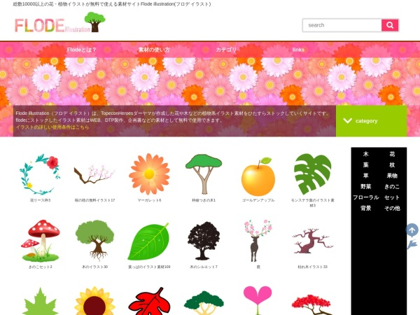 Screenshot of flode-design.com