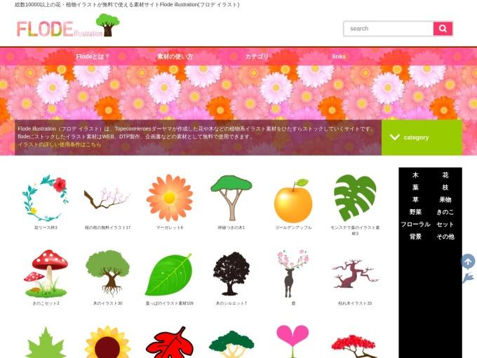 http://flode-design.com/