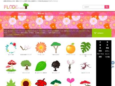 http://flode-design.com
