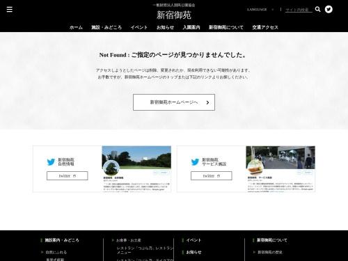 http://fng.or.jp/shinjuku/event/photo.html