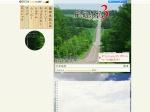 http://fog.nippon1.jp/furaiki3/