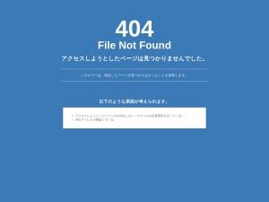 http://foodsonic.jp/niigata/