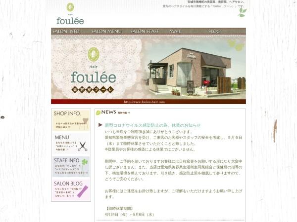 http://foulee-hair.com/