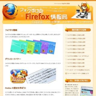 「Chrome」はGoogleがインターネットの標準規格をリードするためのツール 3