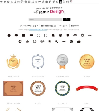 Screenshot of frames-design.com