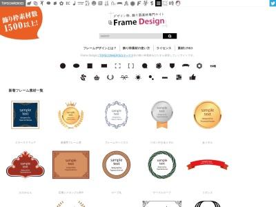 http://frames-design.com