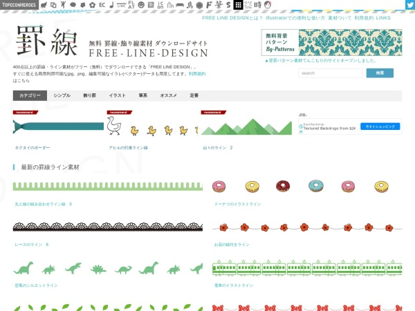 Screenshot of free-line-design.com