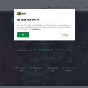 Screenshot of free.avg.co.jp