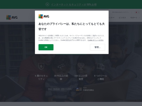 http://free.avg.co.jp/