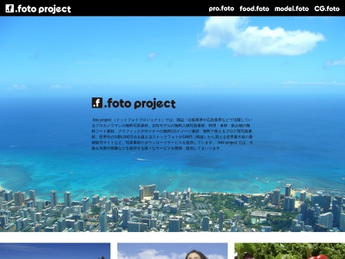 http://free.foto.ne.jp/