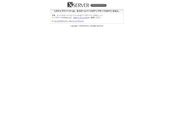 Screenshot of free.stocker.jp