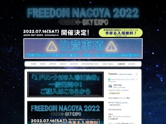 http://freedom.radcreation.jp/index.html