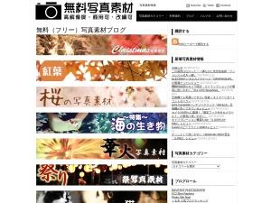 http://freephoto.bizutart.com/
