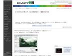 http://freesoft.tvbok.com/movie_encode/movie_editor/avidemux_1.html